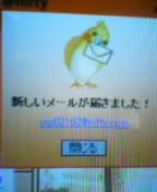 041005_091601.jpg