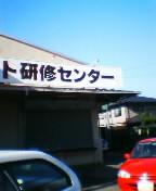 041105_091201.jpg