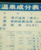 050323_173801.jpg