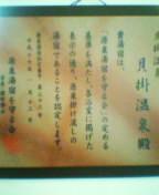 050324_123301.jpg