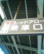 050326_170901.jpg