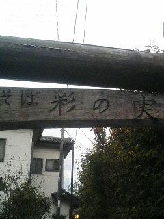 051211_134001.JPG