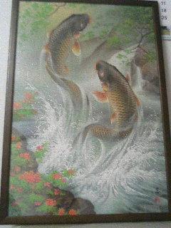 大昇鯉(だいしょうり)