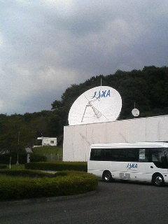 地球観測センター施設公開