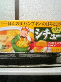 トラメDE高菜