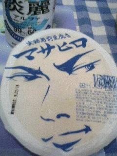 男前豆腐マサヒロ